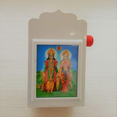 715 - LED - Light - Tune - Lakshmi Narayan