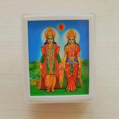 713 - LED - Square - Light - Lakshmi Narayan