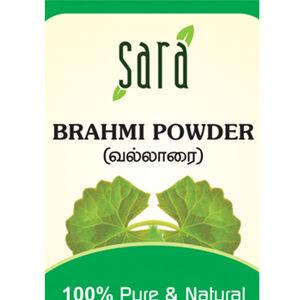 Sa Bhrami Powder, 50 gms
