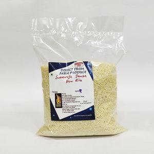 Seerga Samba Rice, 1 kg
