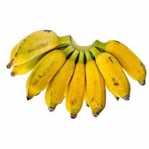 Karpuram Banana, 1 kg