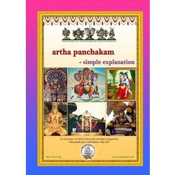 Artha Panchakam, english