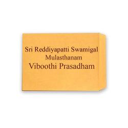 Sri Reddiyapatti swamigal mulasthanam Viboothi prasadham