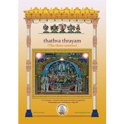 thathva thrayam, english