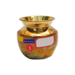Brass Lota or Chombu (Weight- 280 Grms)