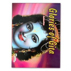 Glories of Gita