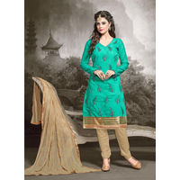 Cream Salwar Suit