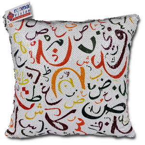 reemavision - Arabic Alphabet Printing Reversible Sequin Cushion Cover, baby boy