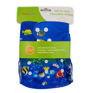 BabyVision - All In One Printed FISH Diaper Pack, baby boy
