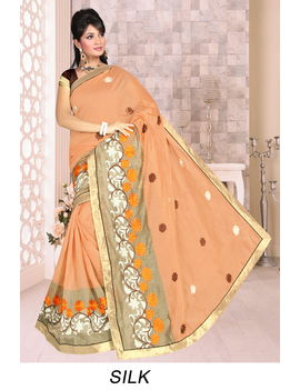 GOLDENROD COLOUR COTTON EMBROIDARY SAREES WITH BLOUSE