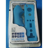 Combo Of Soft TPU Silicon Case Cover For Wii Remote Controller & Nunchuk - Blue