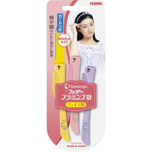 Feather Flamingo Japan 3pcs Face Razor for Eyebrow, Face, Nape