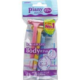 FEATHER Piany Japan 3pcs Body Razor with Guard- Body Hair Shaver for Hands, Legs, Body
