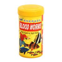 KW AIM Blood Worm Fish Food (15 Grams)