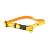 Easypets Fancy Cat collar and bell (Yellow)