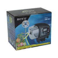 Boyu Food Timer ZW-82 Auto Feeder
