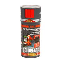 JBL Gold Pearls Food (145 Grams)