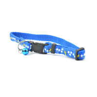 Easypets Fancy Cat collar and bell (Blue)