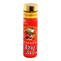 KW AIM Ever Red Gold Fish Food (250 Grams)