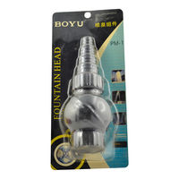 Boyu Fountain Head PM-1