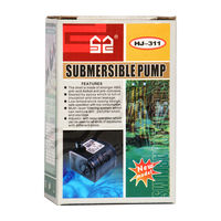 SunSun HJ - 311 Submersible Pump