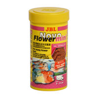 JBL Novoflower Mini Fish Food (110 Grams) - Flower horn Food