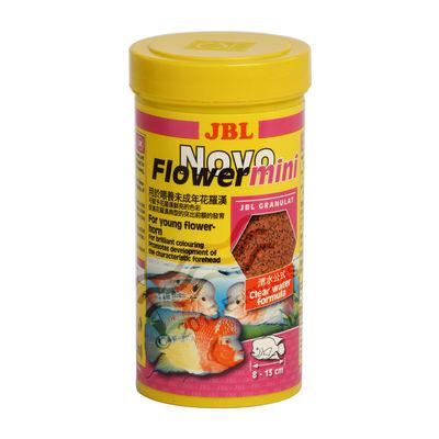 JBL Novoflower Mini Fish Food (110 Grams) - Flower horn Food
