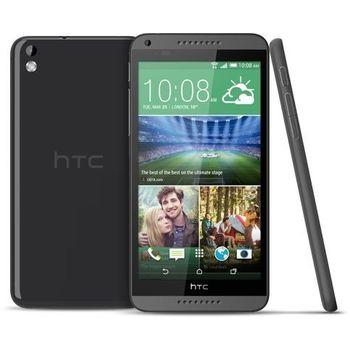 HTC DESIRE 816G DUAL SIM,  grey