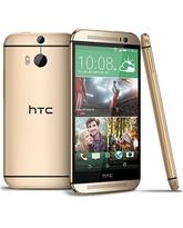 HTC ONE M8 EYE,  gold