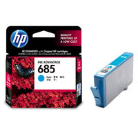 HP 685 Cyan Ink Cartridge(CZ122AA)