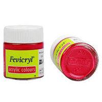 Fevicryl Pearl Colour Garnet 10ML (518) (Pack of 5)