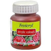 Fevicryl Acrylic Colour 100ML Dark Brown (205)