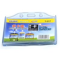 Kejea ID Card Holder T-017 Horizontal