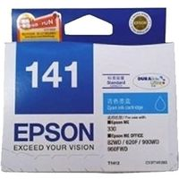Epson 141 Ink Cartridge (Cyan)