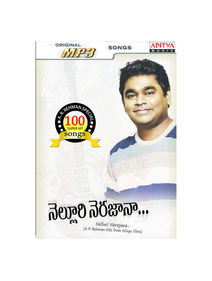 Nelluri Nerajana (A R Rehman Hits From Telugu Films) (100 songs) ~ MP3