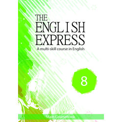 The English Express Course Book 8 (Paperback)