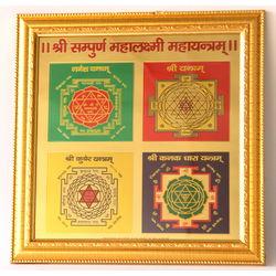 Shubhpuja Sampurn Mahalaxmi Yantra (gold plated), 450