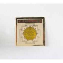 Shubhpuja Shree Baglamukhi Siddha Yantra gold plated, 450