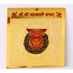 Shubhpuja Shri Mahakaali Yantra (gold plated) to ward off evil spirits, 450