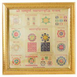 Shubhpuja Shree sampurn vyapar vridhi siddha yantra gold plated with Golden frame, 450