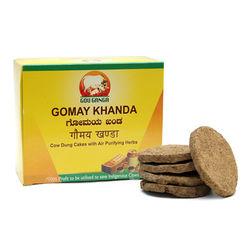 Gou Ganga Gomaya Khanda, 36 pcs