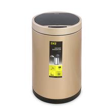 Docomo Sensor 12 Litre Dustbin - @home by Nilkamal, Champagne