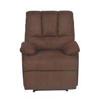 Hansel 1 Seater Sofa With Recliner, Dark Brown