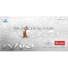 @home Gift Voucher 1000