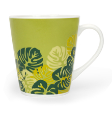 Zing Leaf 250 ml Small Coffee Mug - @home by Nilkamal, Green