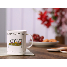 Happiness Modest Secret Epic 250ML Mug, White