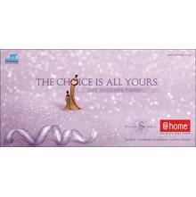 @home Gift Voucher 4000