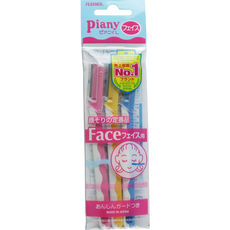 Piany Unisex Face Razor for Beard lining/Nape Lining - 3 pcs - Feather - Made in Japan - No1 Best Selling Razors in Japan