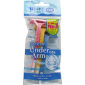 Piany Underarm Razor - 3 pcs - Feather - Made in Japan - No1 Best Selling Razors in Japan