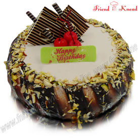 Choco Nuts Cake, 0.5 kg, egg, select time